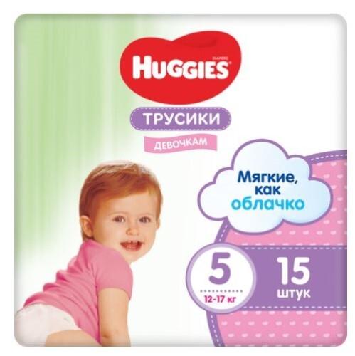 Купить HUGGIES ТРУСИКИ-ПОДГУЗНИКИ ДЕТСКИЕ ДЛЯ ДЕВОЧЕК РАЗМЕР 5 N15 цена