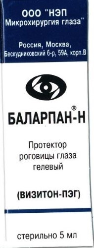 Купить Визитон-пэг (баларпан-н) протектор роговицы глаза гелев флак 5мл цена