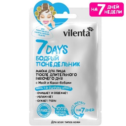Купить VILENTA 7 DAYS МАСКА ТКАНЕВАЯ ДЛЯ ЛИЦА ПОСЛЕ ДЛИТЕЛЬНОГО РАБОЧЕГО ДНЯ С ИВОЙ И КАКАО-БОБАМИ N1 цена