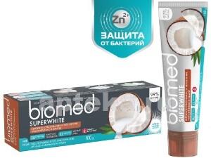 Купить Superwhite зубная паста 100,0 цена