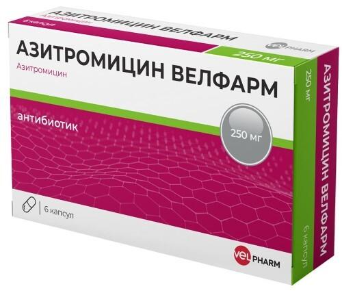 Купить Азитромицин велфарм цена