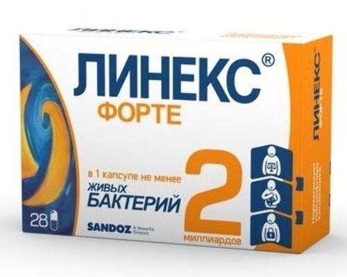 Купить ЛИНЕКС ФОРТЕ N28 КАПС цена