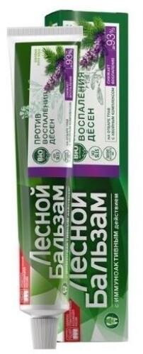 Купить Зубная паста с шалфеем при воспалении десен 75мл цена