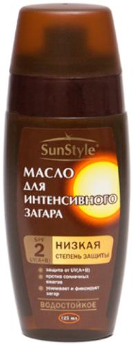 Купить SUN STYLE МАСЛО ДЛЯ ИНТЕНСИВНОГО ЗАГАРА SPF2 125МЛ цена