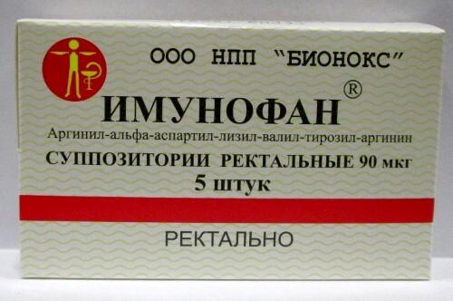 Купить ИМУНОФАН 90МКГ N5 СУПП РЕКТ цена