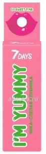 Купить 7 DAYS IM YUMMY ПИГМЕНТ ДЛЯ ГУБ 03 SWEET PINK 3,2 цена