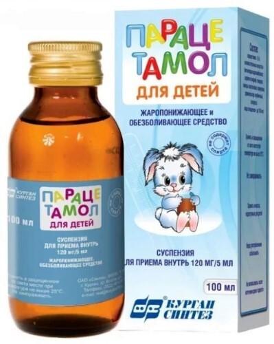 Купить Парацетамол 0,12/5мл 100мл флак сусп д/приема внутрь /для детей/ цена