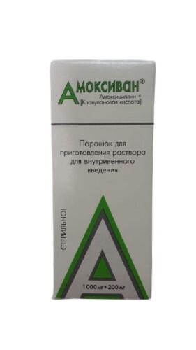 Купить АМОКСИВАН 1,0+0,2 N1 ФЛАК ПОР Д/Р-РА В/В цена