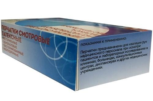 Купить Перчатки смотровые латексные нестерильные неопудренные m n50 пар/top glove/ цена
