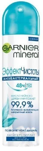 Купить Эффект чистоты антибактериальный спрей 150мл цена