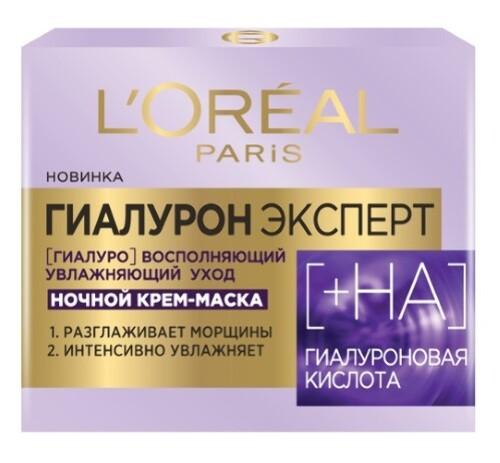 Купить Paris гиалурон эксперт ночная крем-маска для лица 50мл цена