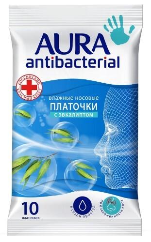 Купить Antibacterial платочки носовые влажные с эвкалиптом n10 цена