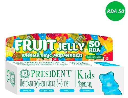 Купить Kids fruit jelly 3-6 зубная паста со вкусом мармелада без фтора 50мл цена