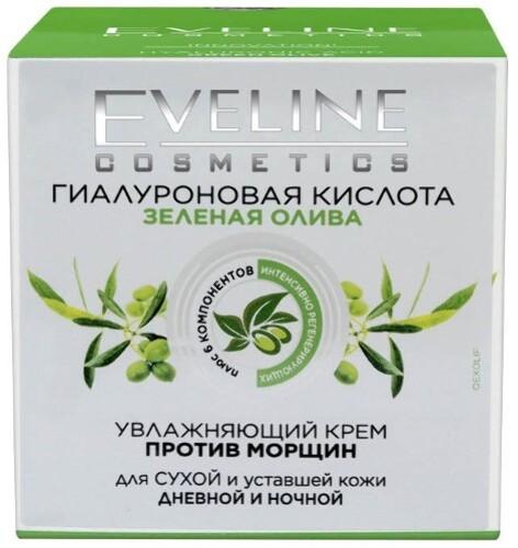 Купить Гиалуроновая кислота+зеленая олива увлажняющий крем против морщин для сухой уставшей кожи 50мл цена