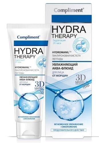 Купить Hydra therapy аква-флюид для лица увлажняющий от морщин 50мл цена