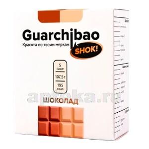 Гуарчибао вейт контрол со вкусом шоколада