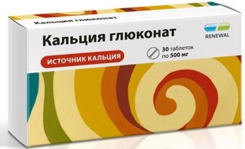 Купить Кальция глюконат 0,5 n30 табл инд/уп /renewal/ цена