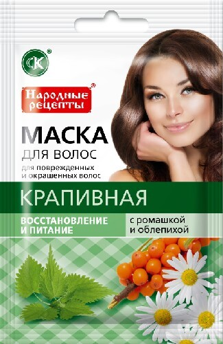 Купить Народные рецепты маска для волос крапивная с ромашкой и облепихой 30мл цена