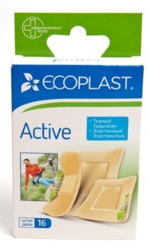 Купить Набор ecoplast набор пластырей мед ткан active n16 2 уп по цене 1! цена