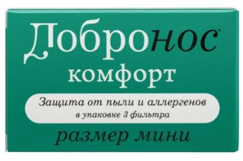 Купить ДОБРОНОС КОМФОРТ ФИЛЬТР ДЛЯ НОСА МИНИ N3 цена