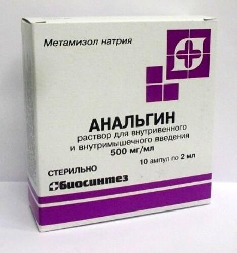 Купить Анальгин 0,5/мл 2мл n10 амп р-р в/в в/м/биосинтез цена