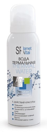 Купить Термальная вода с аллантоином 130мл цена