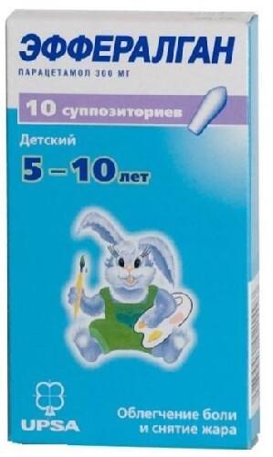 Купить ЭФФЕРАЛГАН 0,3 N12 СУПП РЕКТ цена