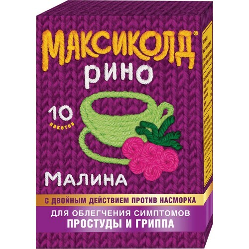 Купить Максиколд рино цена