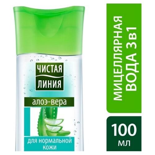 Купить Мицеллярная вода цветочная 3в1 100 мл цена