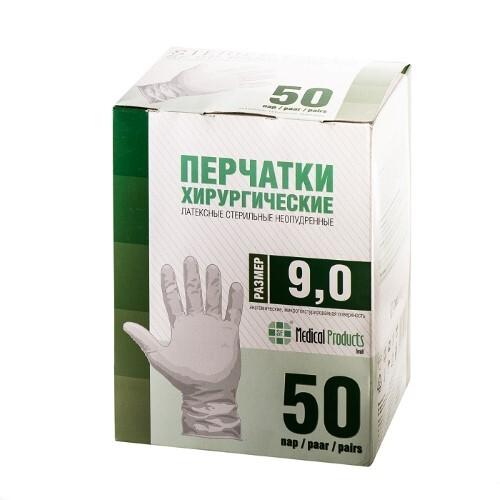 Купить Перчатки медицинские хирургические-sf латексные стерильные неопудренные текстурированные n50 пар/размер 9,0 цена