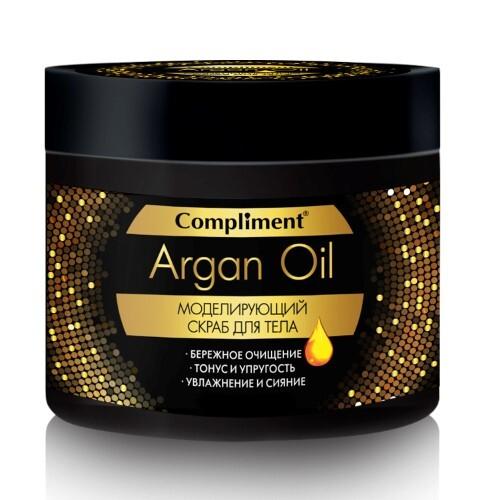 Купить Argan oil скраб для тела моделирующий 300мл цена