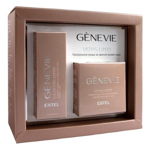 Купить Genevie набор программа ухода за зрелой кожей лица lifting expert цена