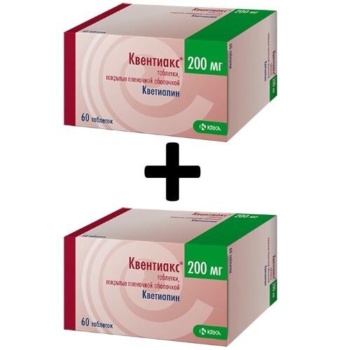 Купить Набор из 2 упаковок квентиакс 0,2 n60 табл п/плен/оболоч по специальной цене цена