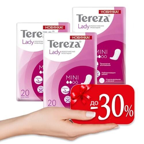 Купить Набор terezalady урологические прокладки mini n20 3 уп по специальной цене цена