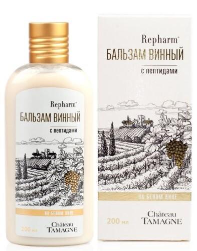 Бальзам винный chateau tamagne с пептидами на белом вине 200мл
