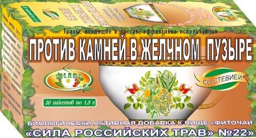 Купить Фиточай сила российских трав n22 цена