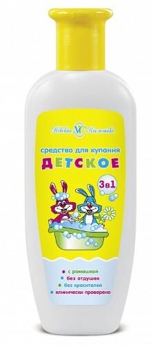 Купить Детское средство для купания 3в1 250мл цена