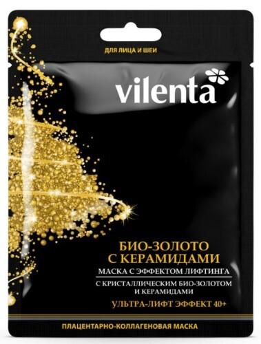 Купить Маска тканевая для лица и шеи плацентарно-коллагеновая био-золото с керамидами с эффектом лифтинга n1 цена