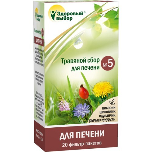 Купить Травяной сбор здоровый выбор n5 цена