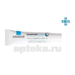 Купить Cicaplast бальзам для губ восстанавливающий бальзам-барьер для детей и взрослых 7,5мл цена