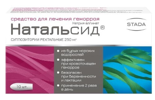 Купить НАТАЛЬСИД 0,25 N10 СУПП РЕКТ цена