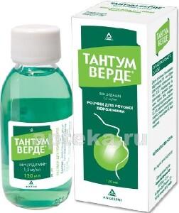 Купить Тантум верде 0,15% 120мл флак р-р д/мест прим цена