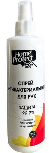 Купить HOME PROTECT СПРЕЙ АНТИБАКТЕРИАЛЬНЫЙ ДЛЯ РУК 250МЛ цена