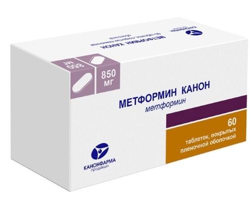 Купить МЕТФОРМИН КАНОН 0,85 N60 ТАБЛ П/ПЛЕН/ОБОЛОЧ/БАНКА/ цена