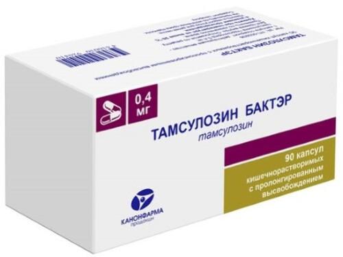 Купить Тамсулозин бактэр 0,4мг n90 капс кишечнораствор пролонг высвоб цена