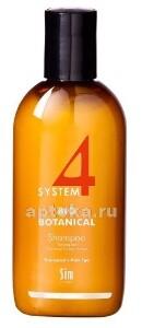 Купить Шампунь терапевтический биоботанический шампунь для роста волос 100мл цена