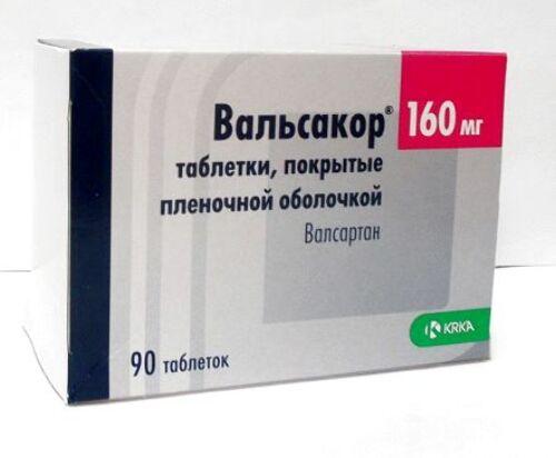 Купить ВАЛЬСАКОР 0,16 N90 ТАБЛ П/ПЛЕН/ОБОЛОЧ цена