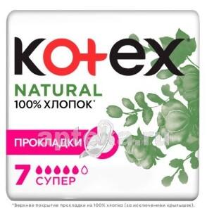 Купить KOTEX ПРОКЛАДКИ NATURAL СУПЕР N7 цена
