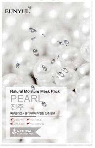 Купить Маска тканевая с экстрактом жемчуга n1 цена