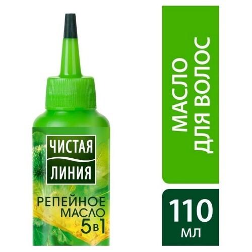 Купить Масло для волос репейное 110 мл цена